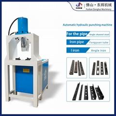 液壓沖孔機槽鋼切斷機切管機手動沖床自動打孔機