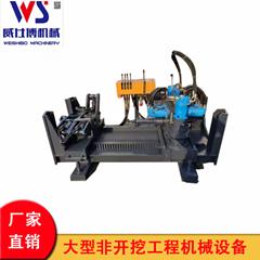 供应威仕博WS-50T水平坑道钻机