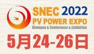 2022年上海太阳能光伏展览会