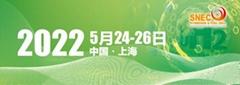 2022年上海光伏展