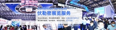 2022上海国际光伏展会