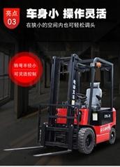 座驾式电动叉车 升高可增配 可选站立式
