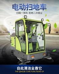 电动扫地车 环保清洁车 多功能座驾洗地车