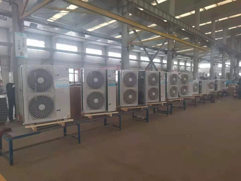 Chinese Refrigeration Coldroom  Condenser