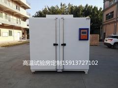 高温环境试验箱高温工业烤箱