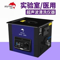 實驗室超聲波清洗機 潔盟JM-10D-80製藥廠用超聲波清洗器