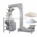 Granule packing machine WEIWANG PACK-320C/420C/520C
