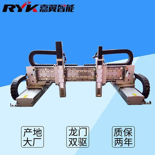 直線電機模組  1
