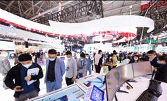 2021年重慶國際檢驗醫學輸血試劑展覽會