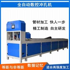 振凯数控管材自动冲孔机高速液压防盗网打孔机