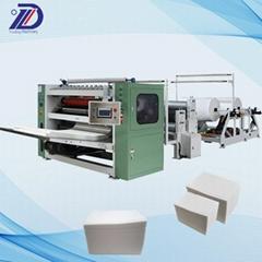 Facial tissue folding machine     Facial Tissue Paper Folding Machine