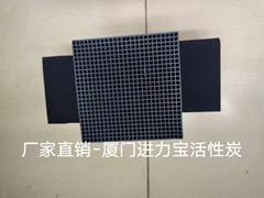 治理工业尾气VOCs活性炭