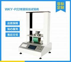 纸管抗压机,纱管纸管抗压测试仪