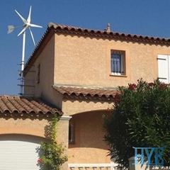 600W 24V Horizontal Wind Turbine