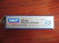 SKF 71912CD HCP  BALL BEARING