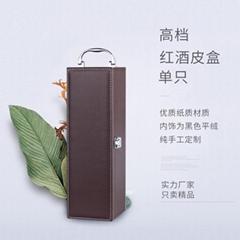 Custom wholesale pu leather premium wine bottle packaging box single wine box