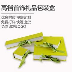 生產訂製紙質翻蓋首飾盒絲帶蝴蝶結套裝首飾盒