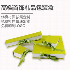 Wholesale luxury custom logo small cardboard jewelry storage packaging box