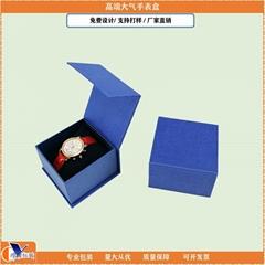 訂製紙品手錶盒簡約大氣翻蓋手錶包裝禮品盒