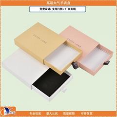 Luxury Hot Stamping Rigid Drawer Sliding Gift Packaging Box