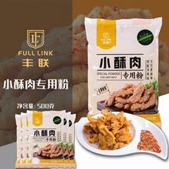 豐聯小酥肉專用粉