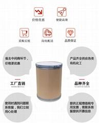 氟虫脲武汉工厂大量供应