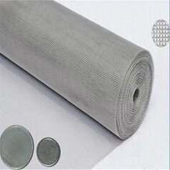 Ultra-thin wire cloth filter mesh stainless steel printing screen mesh