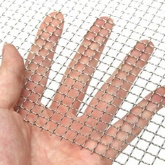 Corrugated metal woven mesh decorative curtain wall mesh crimped wire mesh