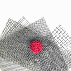 High Quality Screen Frame Mesh Net Square woven wire mesh crimped wire mesh