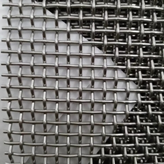 Factory good price manufactory stainless steel crimped woven wire mesh on sale