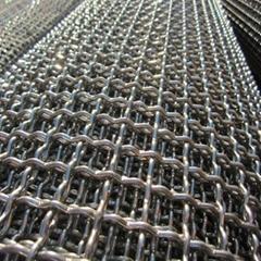 stainless steel stone crusher screen mesh