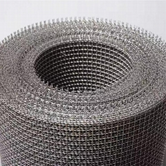 Hot selling stainless steel crimped mesh mining screen wire mesh