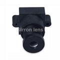JX001-002-650 face recognition camera lens telescope lens