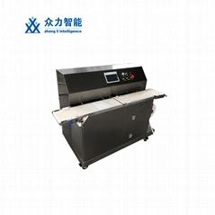 Auto Padding Machine