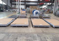 201 J5 Stainless Steel Sheet