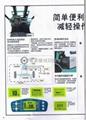 日本神钢电动坐式叉车
