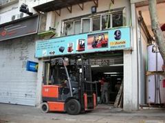 Hong Kong Equipment Sales & Services Company