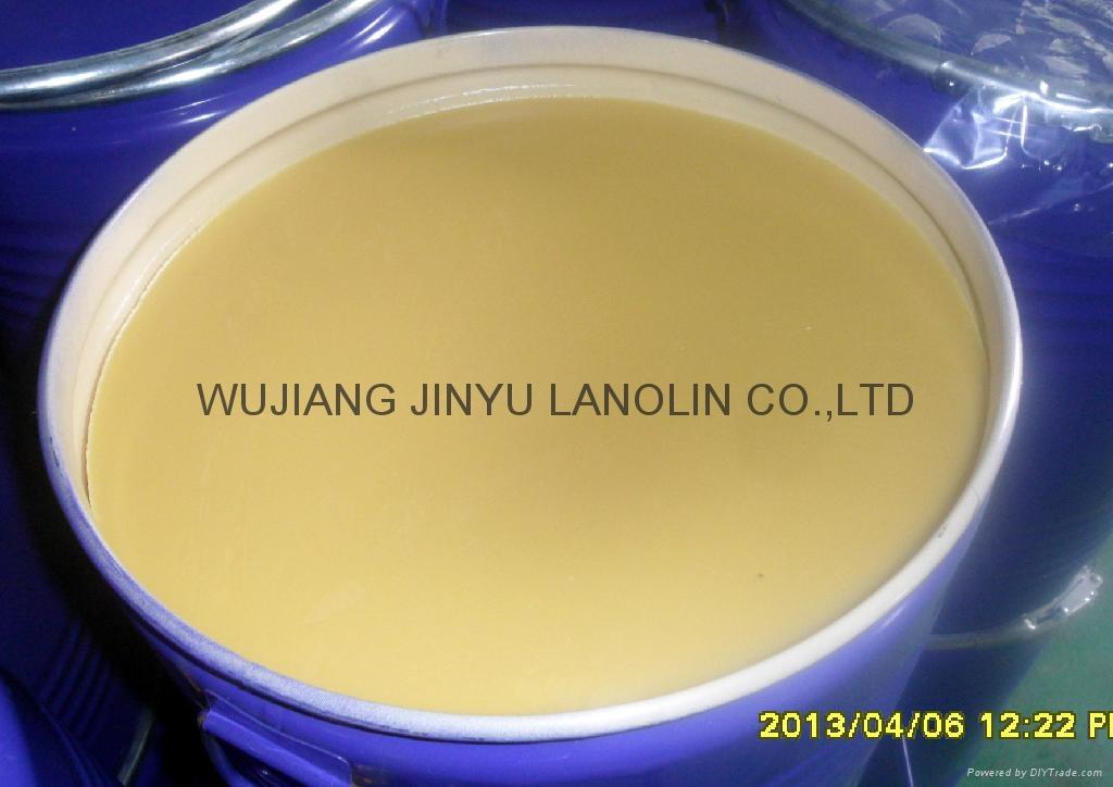 羊毛脂 醫藥/化妝品級 USP35/EP7/BP2013 超級除臭 1