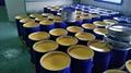 羊毛脂 醫藥/化妝品級 USP35/EP7/BP2013 超級除臭 3
