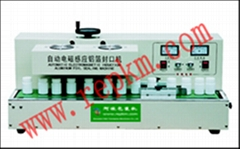 Automatic aluminum foil sealing machine