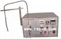 液體灌裝機 1