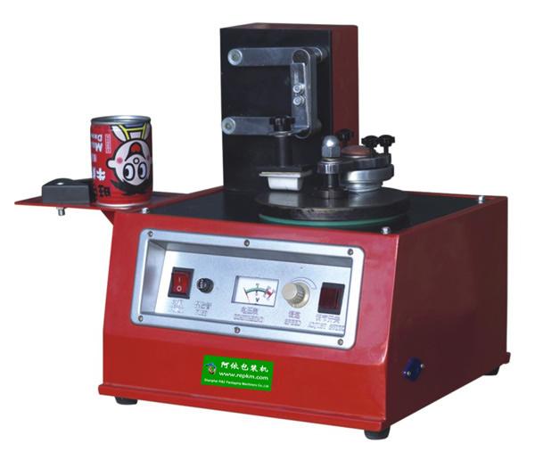 电动油墨印码机 1