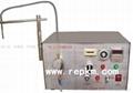 自吸式液体灌装机 2