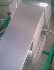鋁箔封口膜