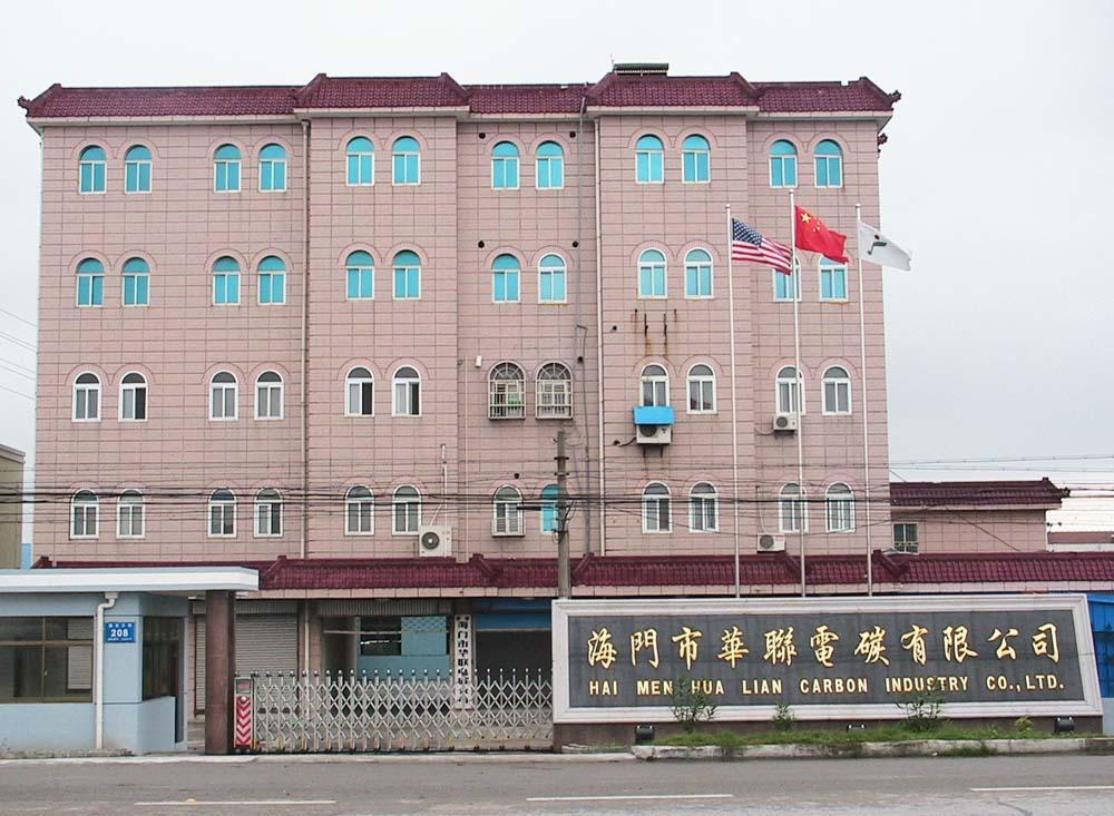 Hualian Carbon Industry Co., Ltd. (China Manufacturer