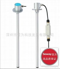 Oil/ fuel tank Level sensor ( customed product)