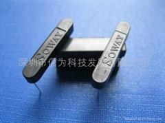 PCB封裝型干簧管