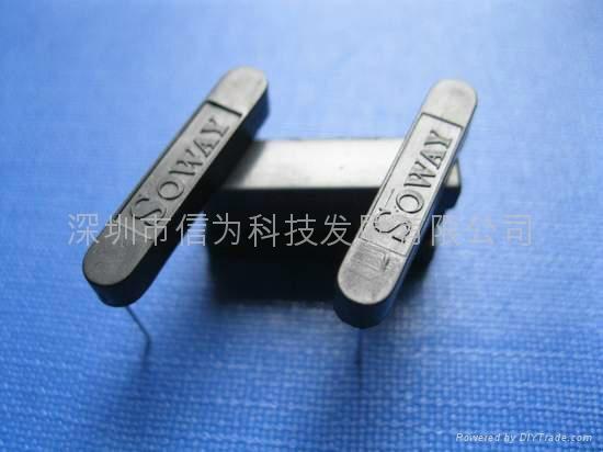 PCB插腳式干簧管 4