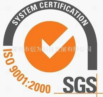 磁致伸缩液位传感器生产供应商 5