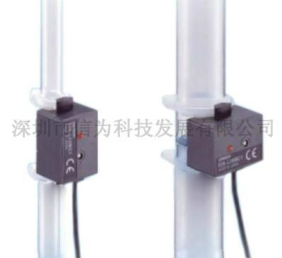 磁致伸縮液位變送器 4